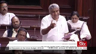 Rajeev Gowda's Remarks | Discussion on Union Budget 2019-20 in Rajya Sabha