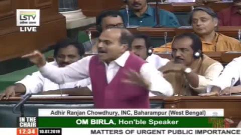 Adhir Ranjan Chowdhury in Lok Sabha on Political Situation in Karnataka 7