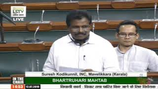 Suresh Kodikunnil's Remarks | The Central Universities (Amendment) Bill, 2019