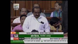 Shri Sudhakar Tukaram Shrangre raising 'Matters of Urgent Public Importance' in Lok Sabha