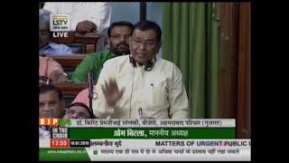 Dr. (Prof.) Kirit Premjibhai Solanki raising 'Matters of Urgent Public Importance' in Lok Sabha