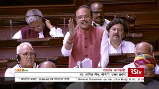 Dr. Anil Jain on General Discussion on the Union Budget for 2019-2020 in Rajya Sabha