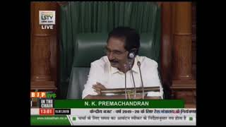 Shri Sunil Kr Singh on The Demands for Grants under the control of the Railway Ministry for 2019-20