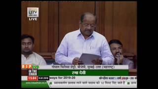 Shri Gopal Shetty on The Demands for Grants under the control of the Railway Ministry for 2019-20