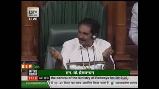 Shri Ashok Nete on The Demands for Grants under the control of the Railway Ministry for 2019-20