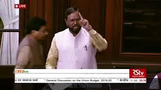 Shri Amar Shankar Sable on General Discussion on the Union Budget for 2019-2020 in Rajya Sabha: