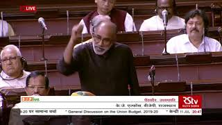 Shri K.J. Alphons on General Discussion on the Union Budget for 2019-2020 in Rajya Sabha