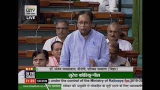 Shri Sanjay Jaiswal on The Demands for Grants under the control of the Railway Ministry for 2019-20
