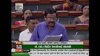 Shri Suresh Pujari on The Demands for Grants under the control of the Railway Ministry for 2019-20