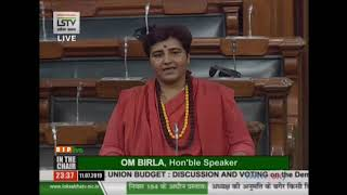 Sadhvi Pragya on The Demands for Grants under the control of the Railway Ministry for 2019-20