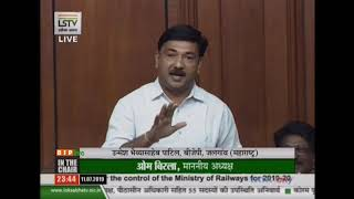 Shri Unmesh B. Patil on The Demands for Grants under the control of the Railway Ministry for 2019-20