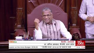 Dr. Anil Agrawal on General Discussion on the Union Budget for 2019-2020 in Rajya Sabha