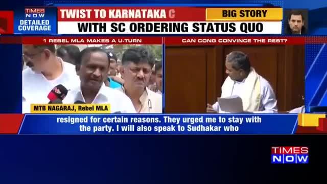 Karnataka crisis Rebel Cong MLA Nagaraj hints at reconsidering resignation