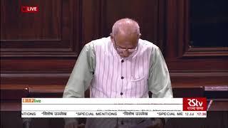 Dr. Vikas Mahatme on Special Mention in Rajya Sabha