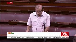 Dr. D. P. Vats on Special Mention in Rajya Sabha: 12.07.2019