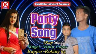 भोजपुरी का हिट Rap Song 2018 Party Song.Singer Vipin Cutex