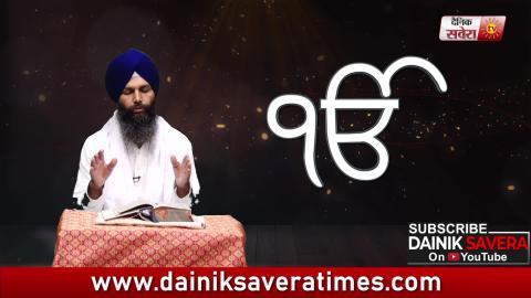 Special: 550वें साल का हर दिन Guru Nanak Dev ji के साथ | EP: 125