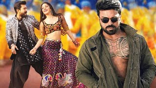 Dadagiri Wardiwale Ki Full Hindi Dubbed Movie 2019 Latest South Indian Full Romantic Movie Full HD
