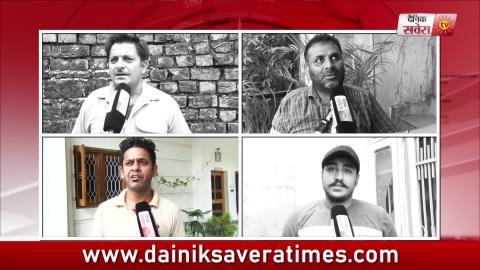 सुनिए Sidhu के Resign पर क्या बोले Pathankot के लोग