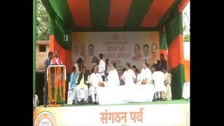 BJP Working President Shri JP Nadda addresses 'Sangathan Parv - Sadasyata Abhiyaan' in Jharkhand