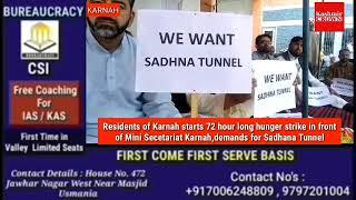 Residents of Karnah Started 72 hour Hunger Strike