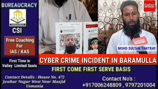 Cyber Crime Incident In Baramulla