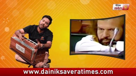Vyang Da Phera l Infotainment Show l Hans Raj Hans l Honey Singh l Dainik Savera