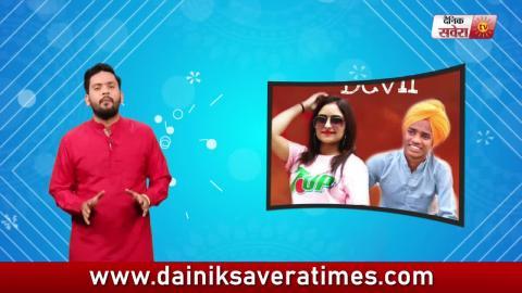 Vyang Da Phera l Infotainment Show l Mukhmantri l Sony Maan | Soni Crew | Dainik Savera