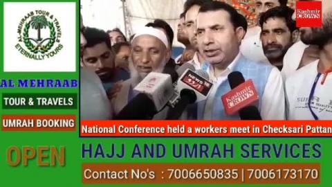 National Conference held a workers meet in Checksari Pattan