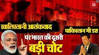 Kartarpur Corridor || Pakistan removes Gopal Chawla from committee || Punjab Kesari TV