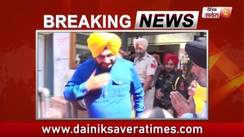 Breaking: Navjot Sidhu ने CM Captain को भेजा Resign