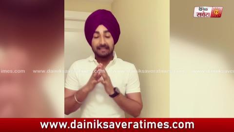 Ardaas Karaan ਦਾ Promotional Track ਹੋਵੇਗਾ Ranjit Bawa ਦੀ ਆਵਾਜ਼ 'ਚ | Dainik Savera