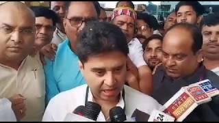 Jyotiraditya Scindia बोले  Rahul Gandhi के इस्तीफ़े के बाद से  Congress संकट में - TezNews