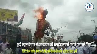 Bhopal news: कांग्रेस कार्यकर्ताओ ने बीजेपी नेता सुब्रमण्यम स्वामी का जलाया पुतला