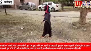 बारह वर्षीय नाबालिग लड़की के साथ गाँव के ही दो युवकों ने बहला फुसला कर खेतों में ले जाकर किया दुष्कर्