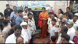 Mla Sabita Indra Reddy Inaugurates Muncipal Works In Maheshwaram | @ SACH NEWS |