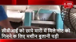 CBI ने बुलंदशहर के DM Abhay Singh के घर मारा छापा और SAI विवेक पर भी सीबीआई की नज़र ,