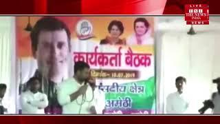 हार के बाद पहली बार अमेठी पहुंचे राहुल गांधी ने क्या कहा... THE NEWS INDIA
