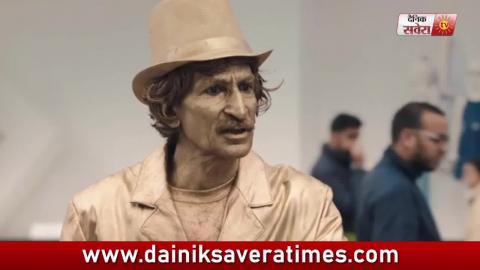 Chal Mera Putt | Trailer Review | Amrinder Gill | Simi Chahal | Dainik Savera