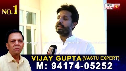 Video- Navjot Sidhu को Offer देने वाले Simarjit Bains को Raja Warring ने दिया करारा जवाब