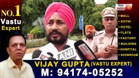 Video- Navjot Sidhu को Offer देने वालों को साथी मंत्री Charanjit Channi ने दिया जवाब
