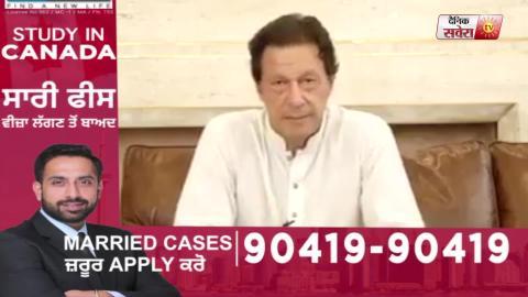 Video-  Pakistan Government ने किया Sikh Gurdwara Parbandhak Committee का पुनर्गठन