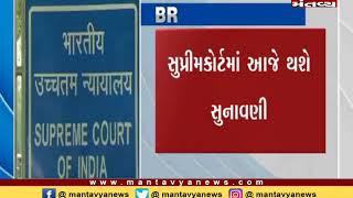 Delhi: અયોધ્યા રામ જન્મભૂમિ વિવાદ, સુપ્રીમકોર્ટમાં આજે થશે સુનાવણી - Mantavya News