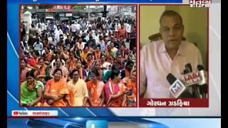 Junagadh: મહાનગર પાલિકા ચૂંટણીને લઈને પ્રચાર શરુ કરી દેવાયો - Mantavya News