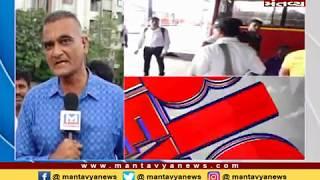 સુરત:BRTS બસ ડ્રાઇવરોની પગાર વધારાની માંગને લઇને હડતાળ - Mantavya News