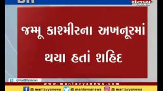 Bhavnagar:શહીદ જવાનના આજે અંતિમ સંસ્કાર, શહિદનો પાર્થિવ દેહ લવાશે માદરે વતન
