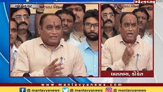 Gandhinagar:વિધાનસભા ગૃહમાં કોંગ્રેસનો હોબાળો, ખેડૂતોના દેવામાફી વિધેયક પર ચર્ચા સમયે હોબાળો
