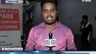Ahmedabad:મોલ - મલ્ટીપ્લેક્સમાં પાર્કિંગ ચાર્જનો મામલો, રાણીપમાં આજે પણ  લેવાય છે પાર્કિંગનાં ચાર્જ