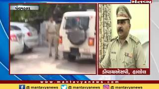 Panchmahal: મહિલા પોલીસકર્મી દ્વારા લાખોની ઉચાપત - Mantavya News