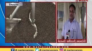 Himmatnagar: સાબર ડેરી દ્વારા નવતર પ્રયાસ - Mantavya News